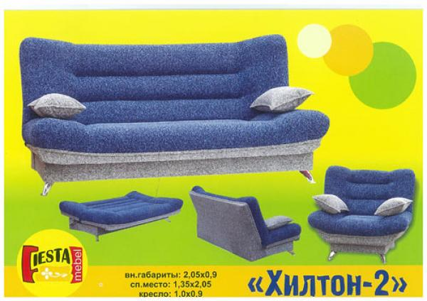мягкая мебель новосибирск каталог товаров