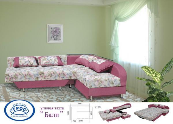 Диван диваныч в Москве