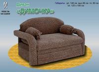 купить мягкую мебель в Москве